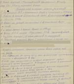 Наградной-лист-Байкасинова-С
