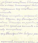 Дмитриев-выписка-из-наградного-листа