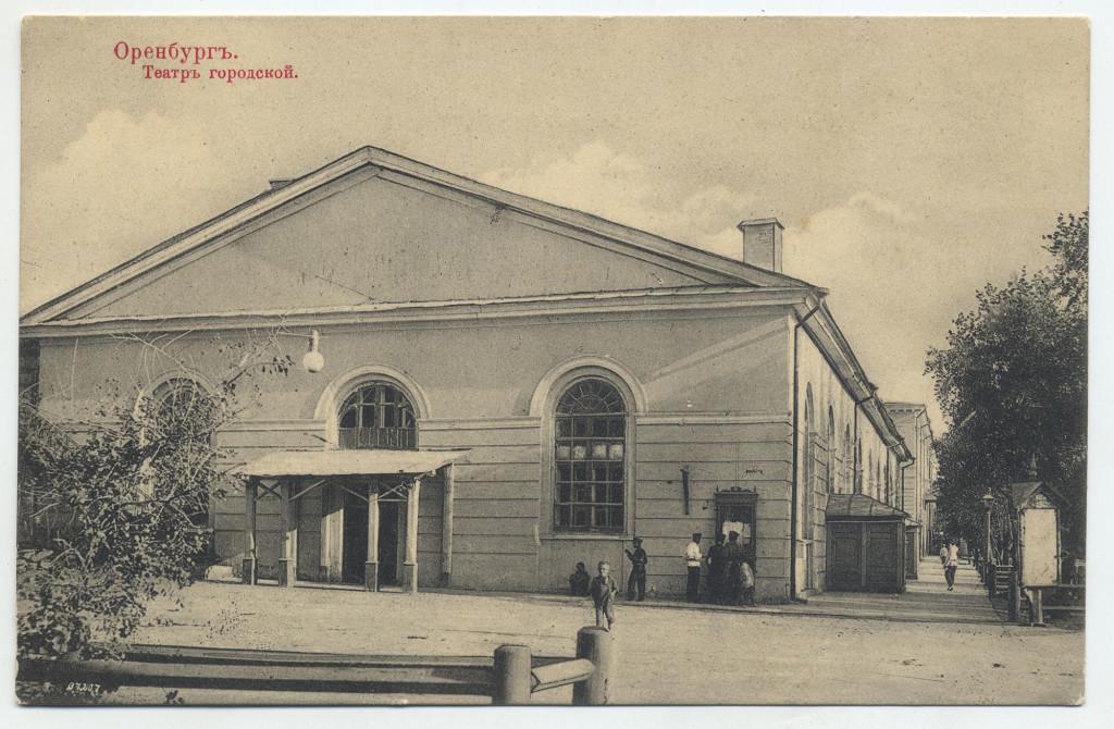здание-театра-в-годы-войны