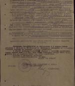 Ишбулатов-1