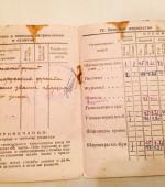 военные-документы-Михайлова-1