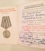 военные-документы-Михайлова-10
