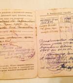 военные-документы-Михайлова