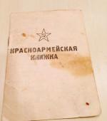 военные-документы-Михайлова-2