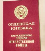 военные-документы-Михайлова-4