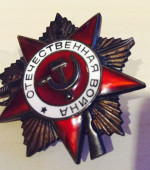 военные-документы-Михайлова-5